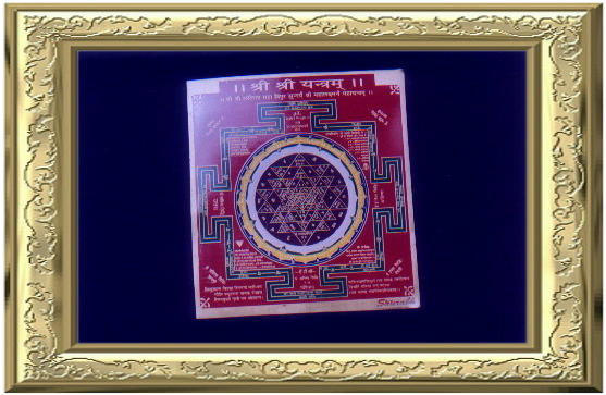 shri yantra, colored shir yantra, copper